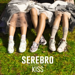 Serebro Kiss